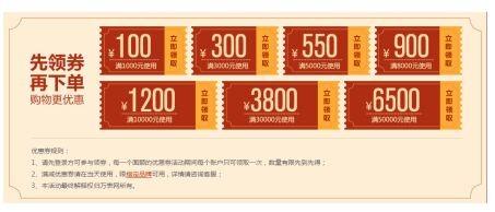 5分快3 五分快三网双十二名表嗨购季,最高6500元代金券免费领!