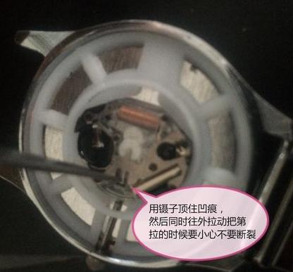 手表拆卸步骤图_手表故障时怎么拆卸?