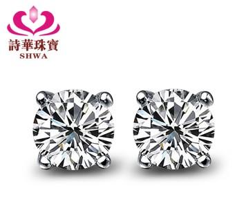 证书:工商联 重量:10-29分 材质:k金镶钻 大家都知道,要知道这个钻石