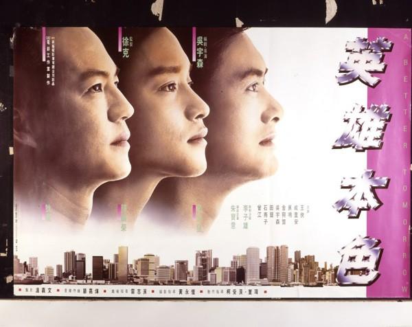 积家第六度携手上海国际电影节,将继续修复华语老电影