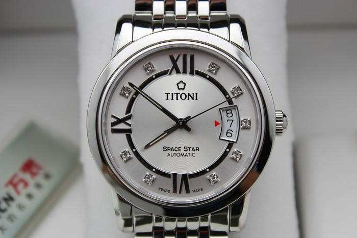 8000元的梅花手表唤起儿时记忆图片