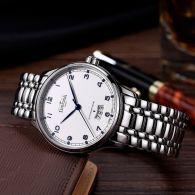 商务休闲腕表!瑞士迪沃斯(DAVOSA) -Gentleman 绅士系列 Classic经典之作 魅蓝绅士 16145610 机械男表