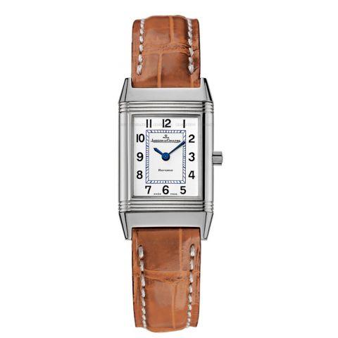 积家手表多少钱?四款积家手表报价