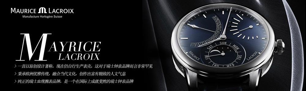艾美手表排名,艾美2014年新款腕表将时光流转演绎为生活艺术