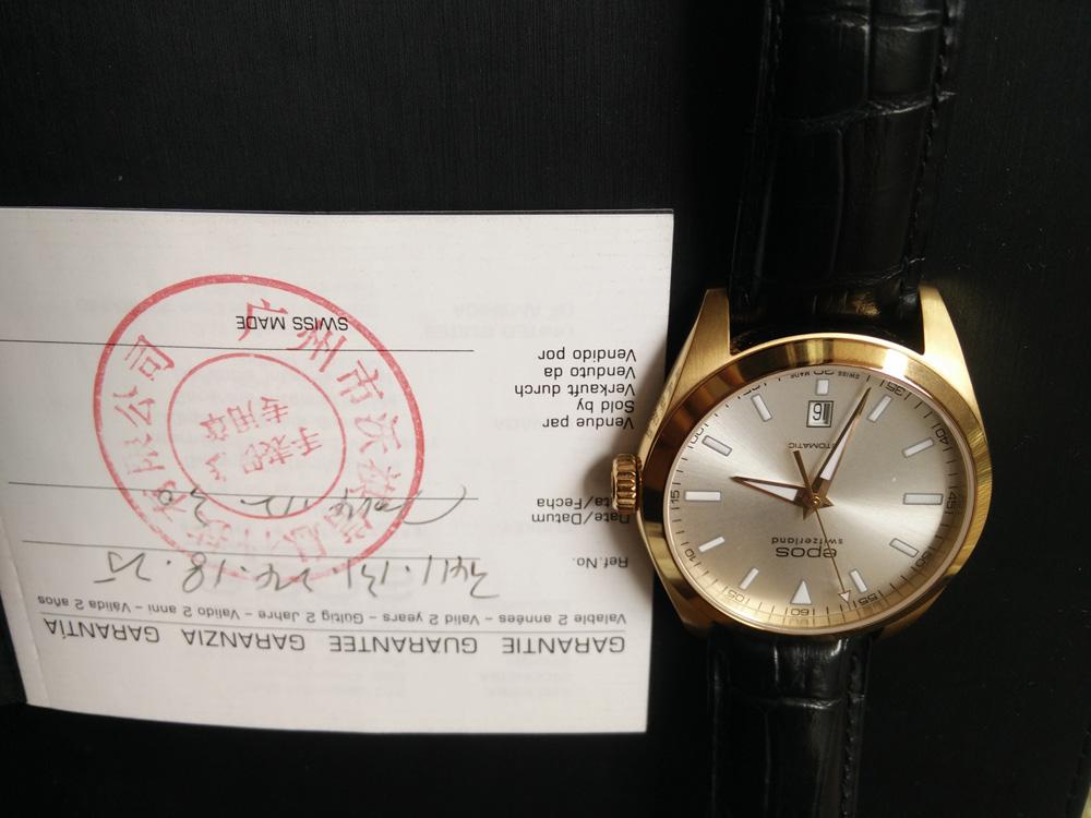爱宝时3411.131.24.18.25手表【表友晒单作业】购买后,佩...