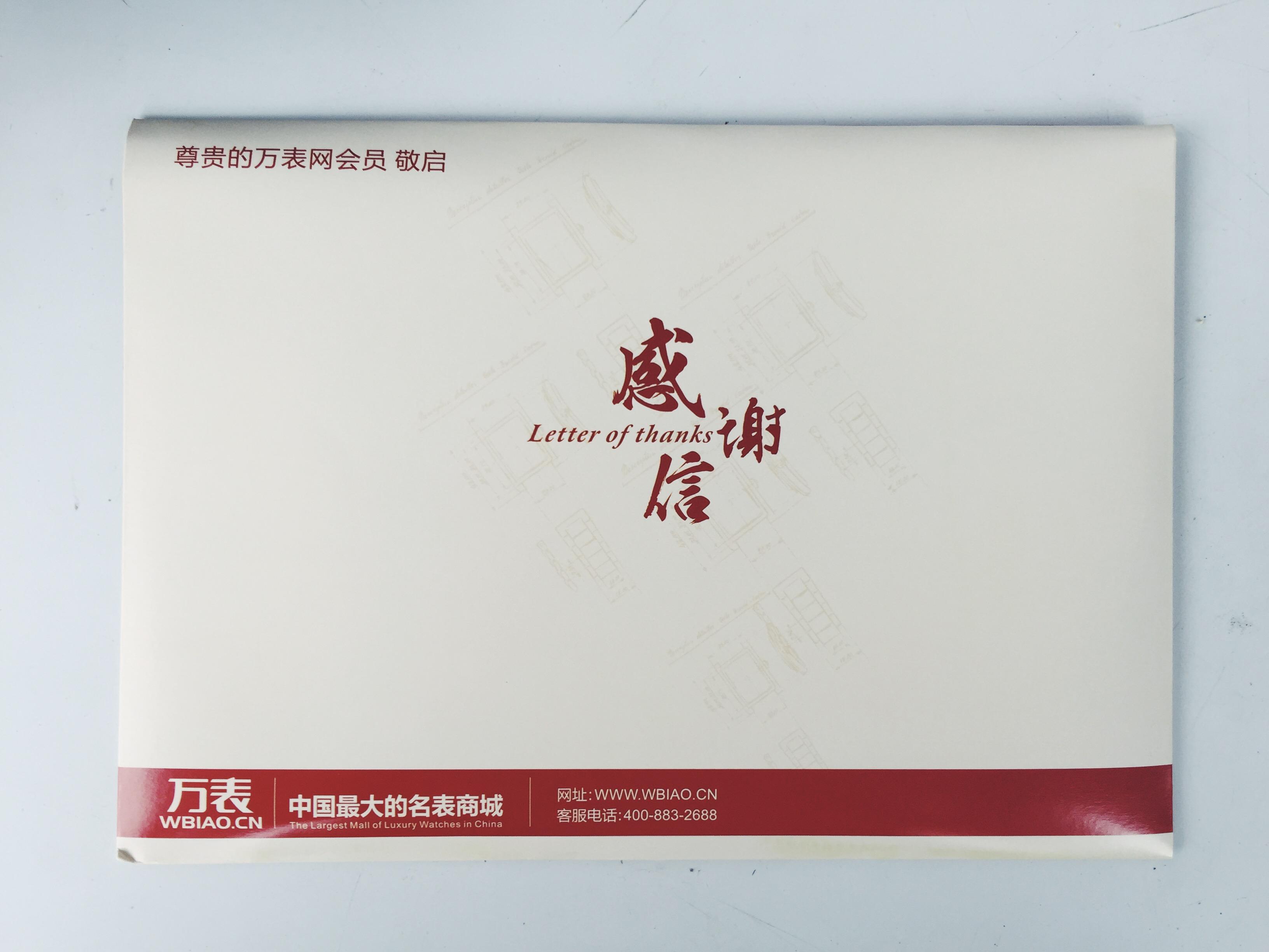 """迪沃斯16155550手表【表友晒单作业】第一次在""""..."""