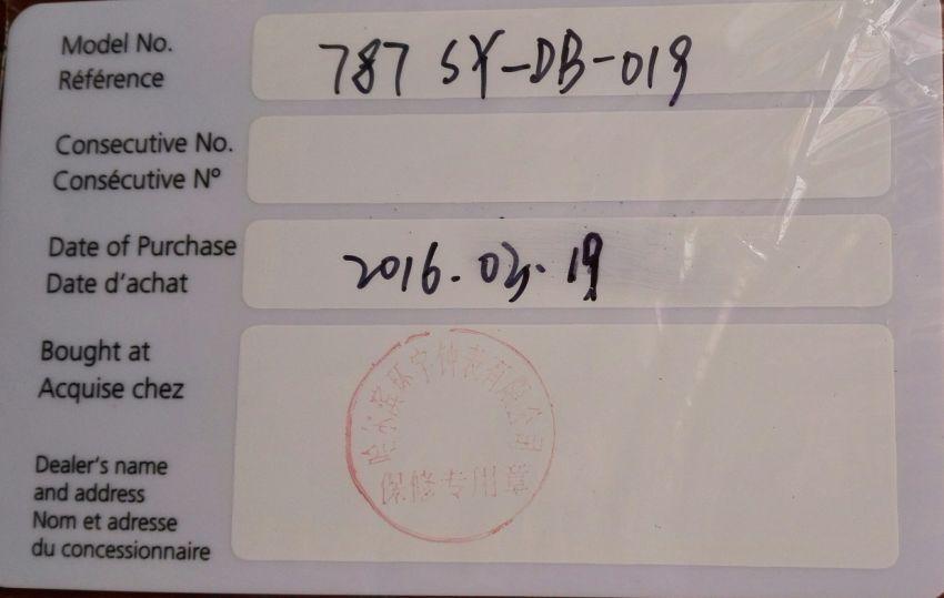 梅花787 SY-DB-019手表【表友晒单作业】用一个月后...