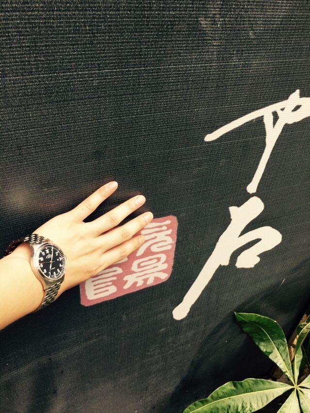 格拉苏蒂·莫勒M1-37-44-MB手表【表友晒单作业】手表很好看...