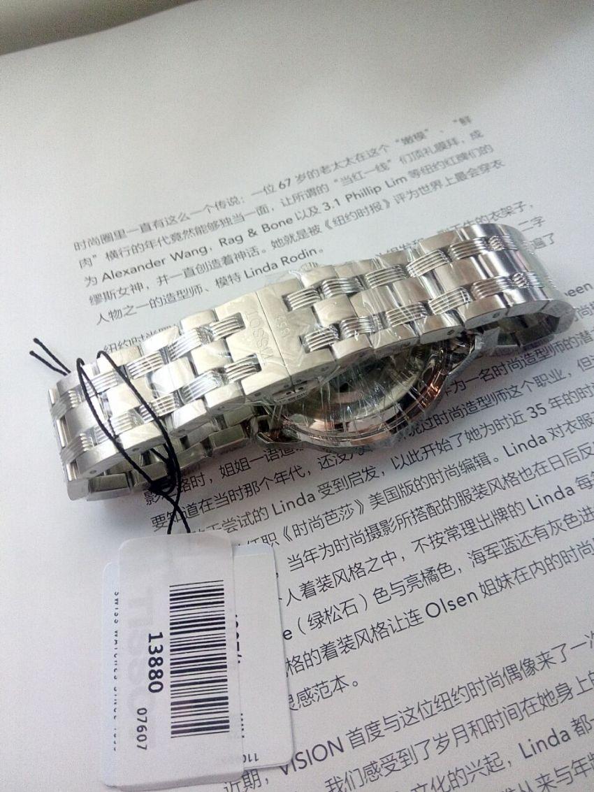 天梭T065.430.11.031.00手表【表友晒单作业】很好,货收...