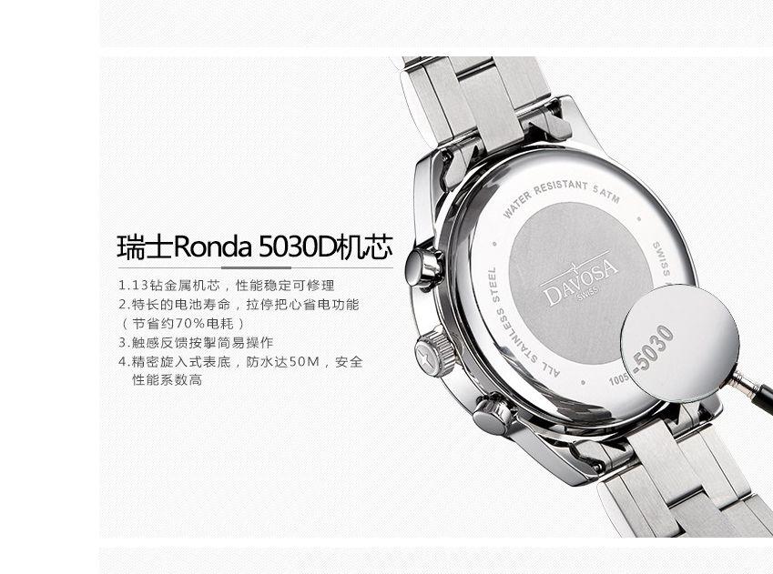 迪沃斯16348155手表【表友晒单作业】购买时没货...