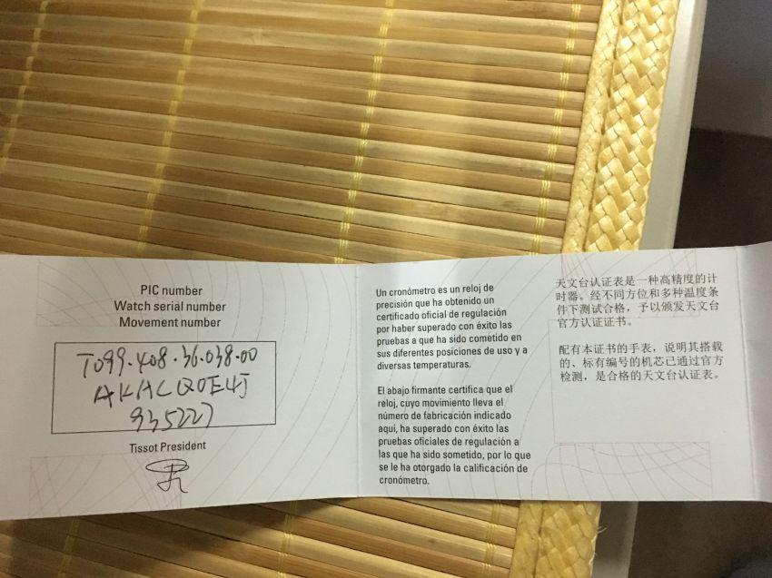天梭T099.408.36.038.00手表【表友晒单作业】7月19日...