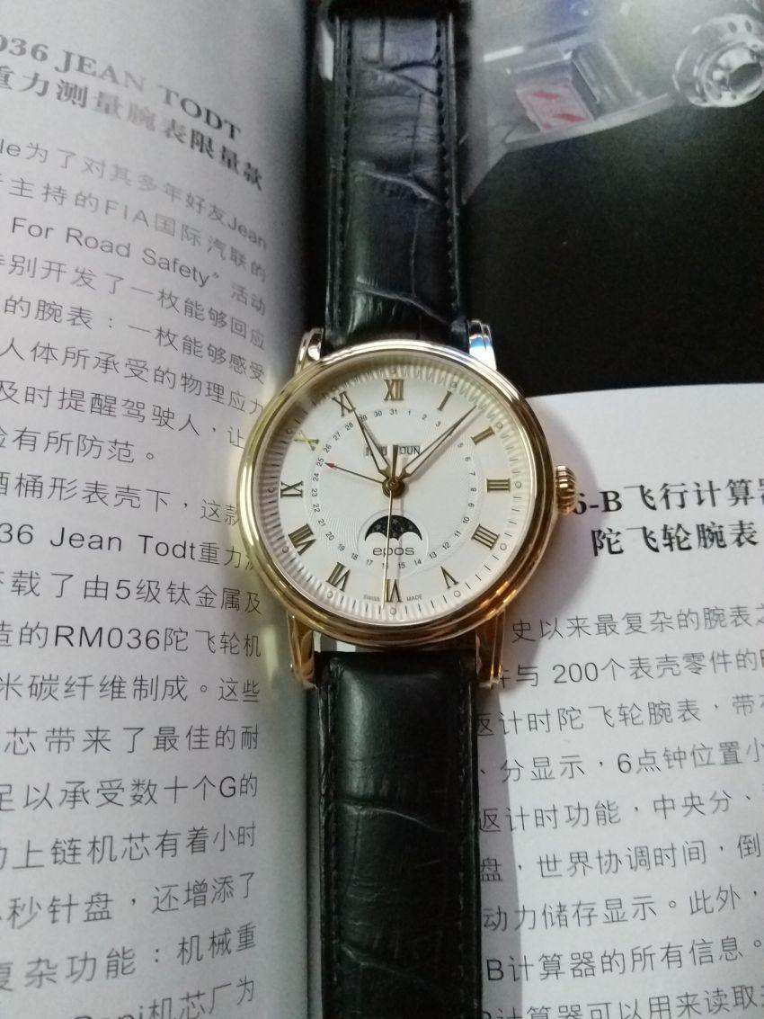 爱宝时3391.832.22.20.25手表【表友晒单作业】2892...