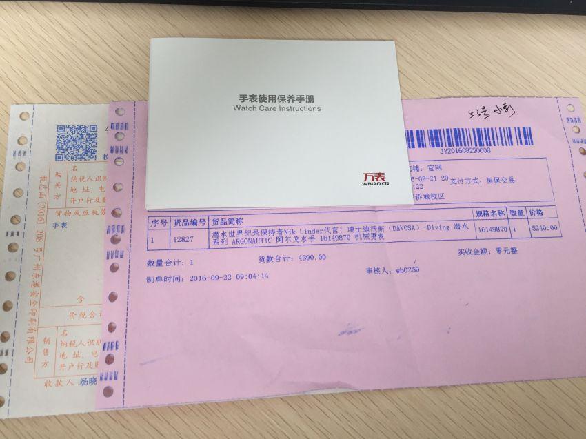 迪沃斯16149870手表【表友晒单作业】外观时尚,...