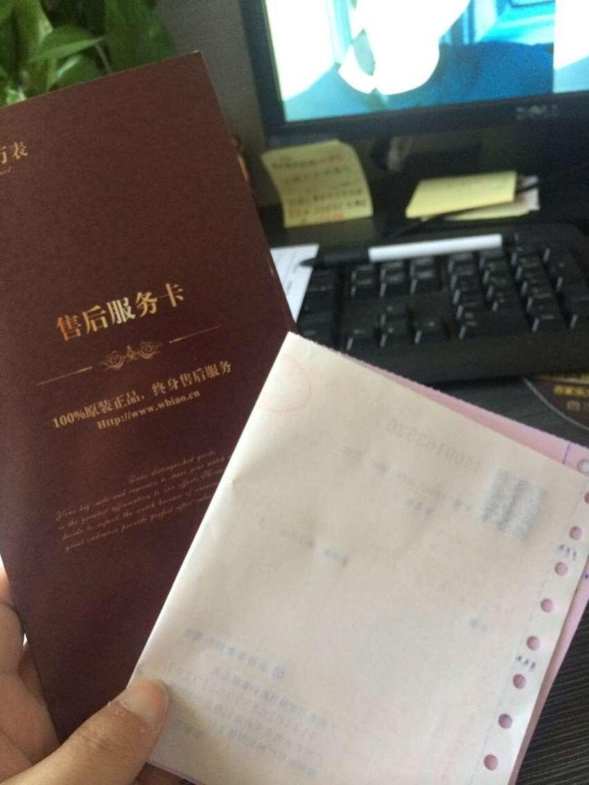 迪沃斯16148316手表【表友晒单作业】一天到货...