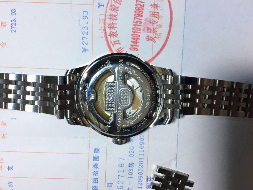 天梭T41.1.483.33手表【表友晒单作业】性价比高,...