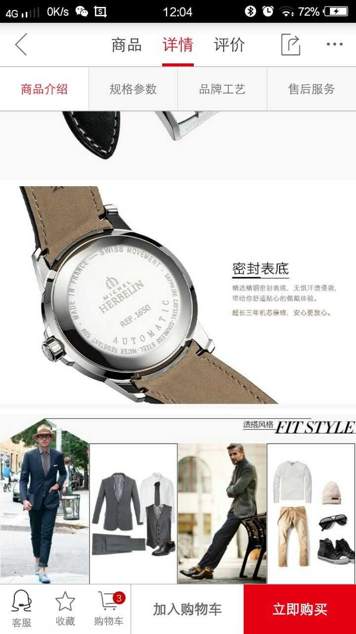 赫柏林19515/01手表【表友晒单作业】这是一次非...
