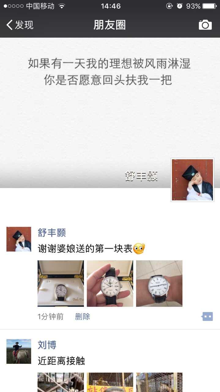柏高P4104.SG.1021.1106手表【表友晒单作业】非常好看,...