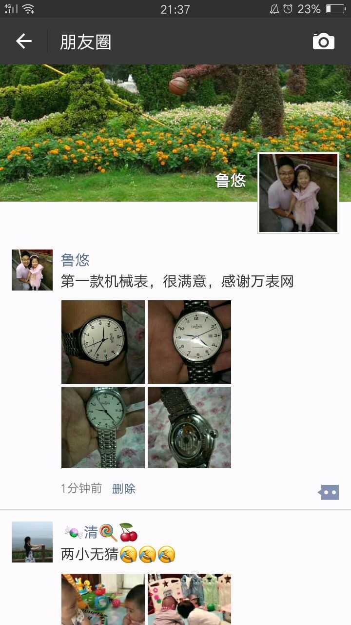 迪沃斯16145610手表【表友晒单作业】一款超级好...