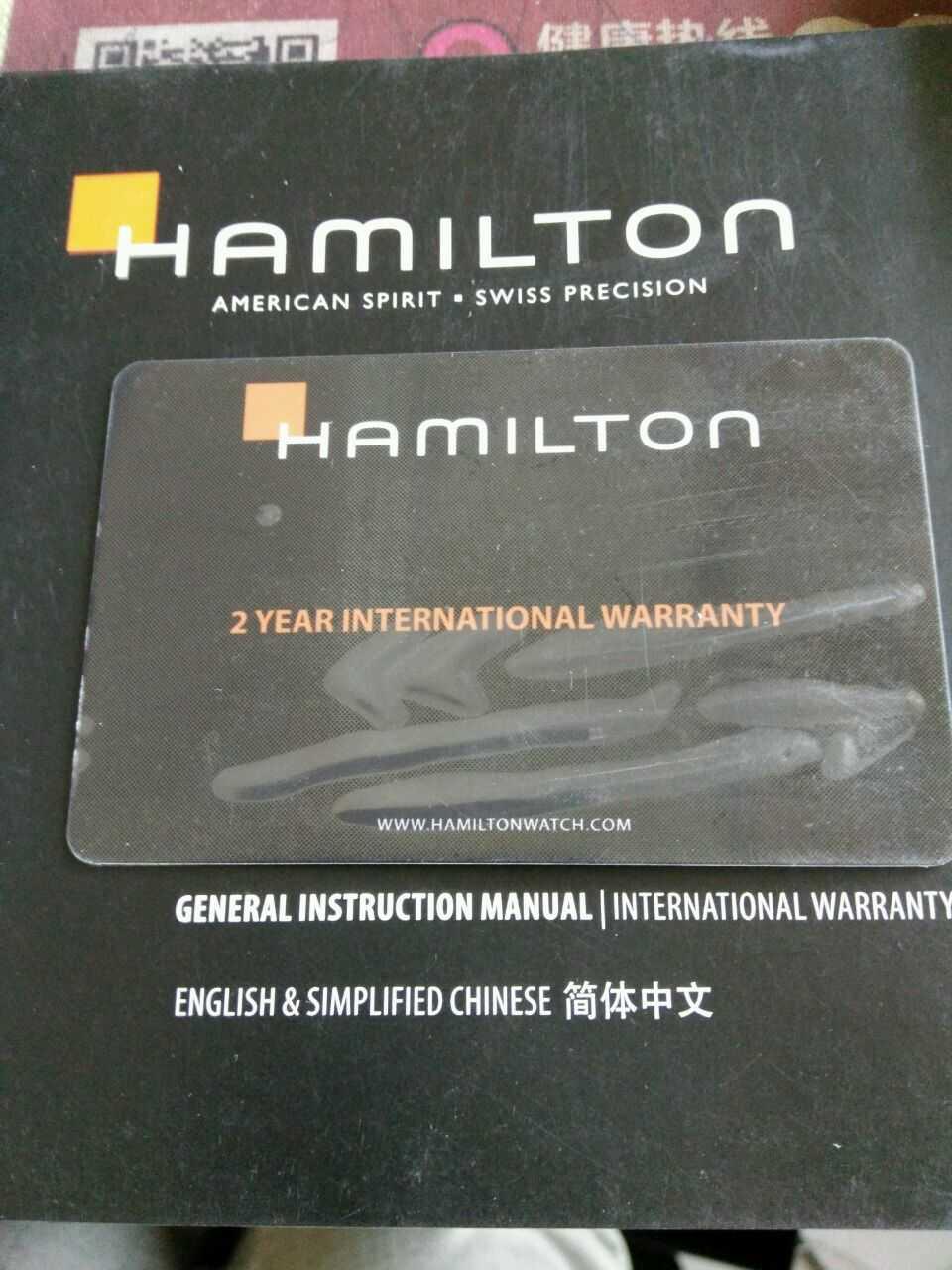 汉米尔顿H32525155手表【表友晒单作业】手表刚收到...