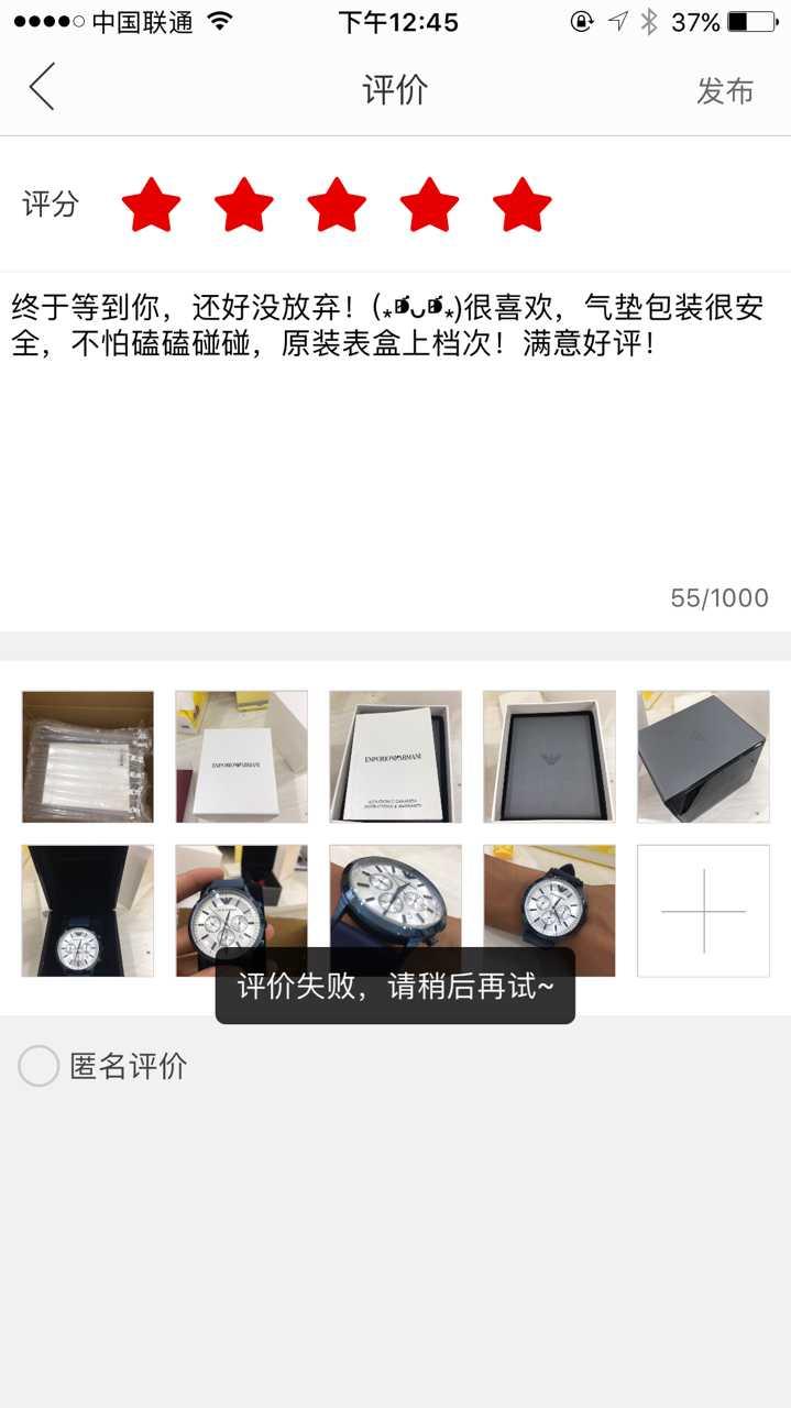 阿玛尼AR11026手表【表友晒单作业】手表不错,...