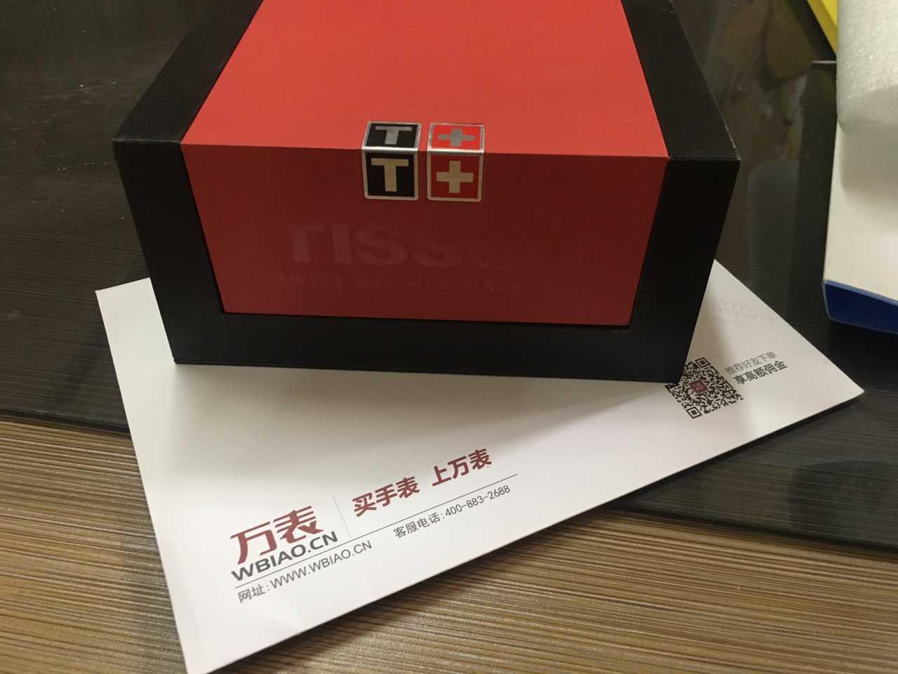 天梭T063.610.36.037.00手表【表友晒单作业】质量非常好...