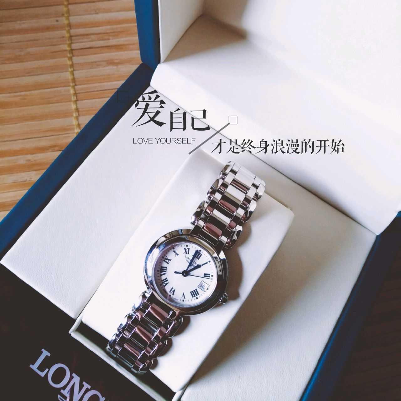 浪琴L8.110.4.71.6手表【表友晒单作业】还没有时间...