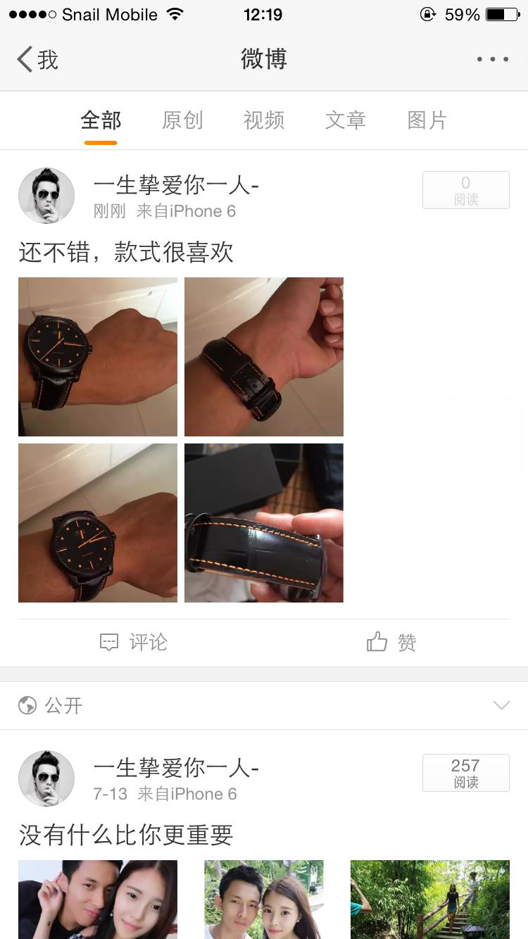 美度M005.430.36.051.80手表【表友晒单作业】手表非常好...