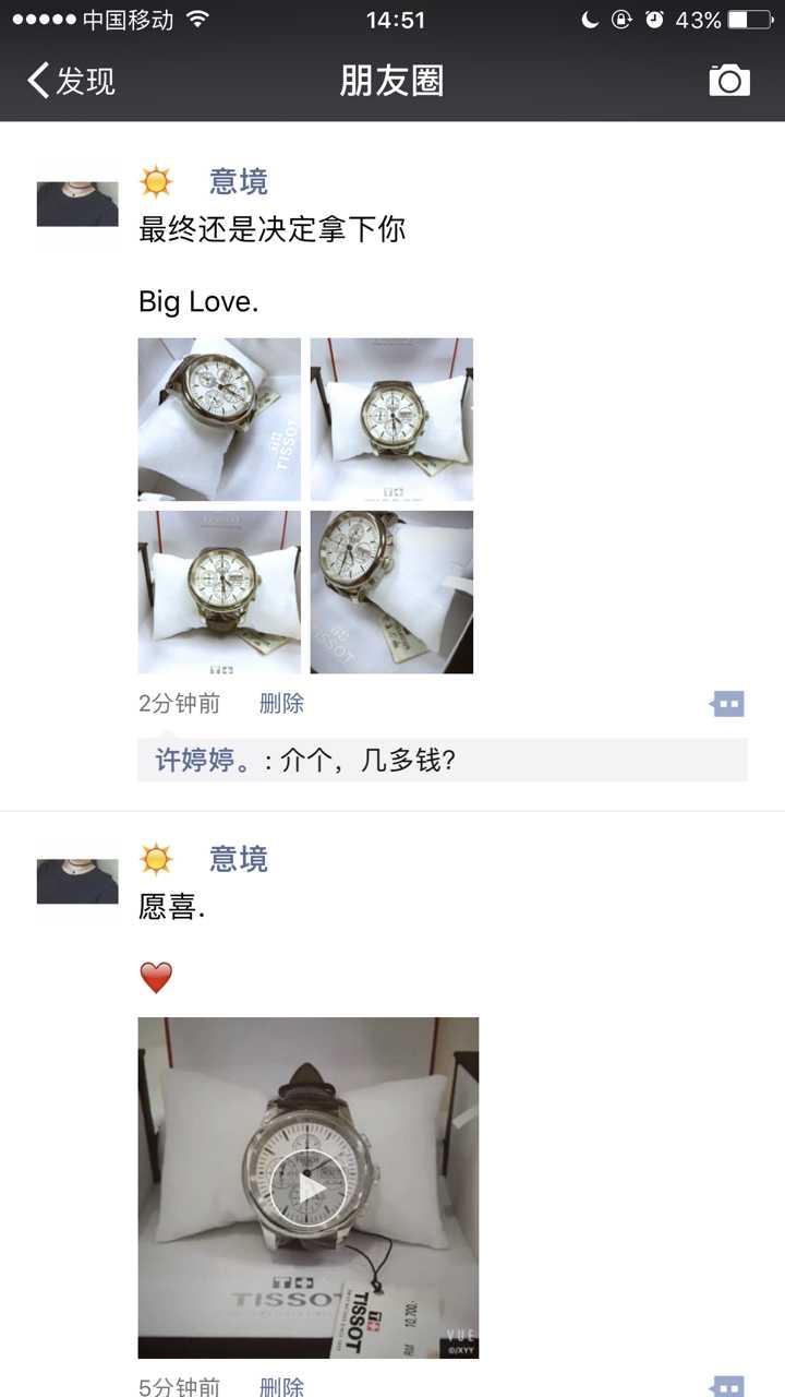 天梭T41.1.317.31手表【表友晒单作业】very...