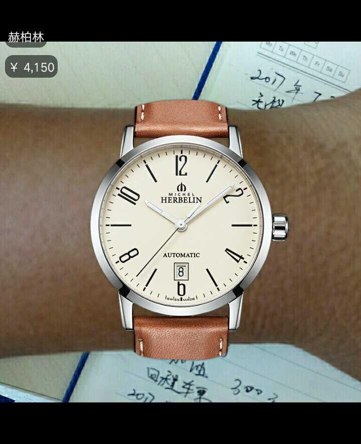 赫柏林1669/07GO手表【表友晒单作业】买这款手表...