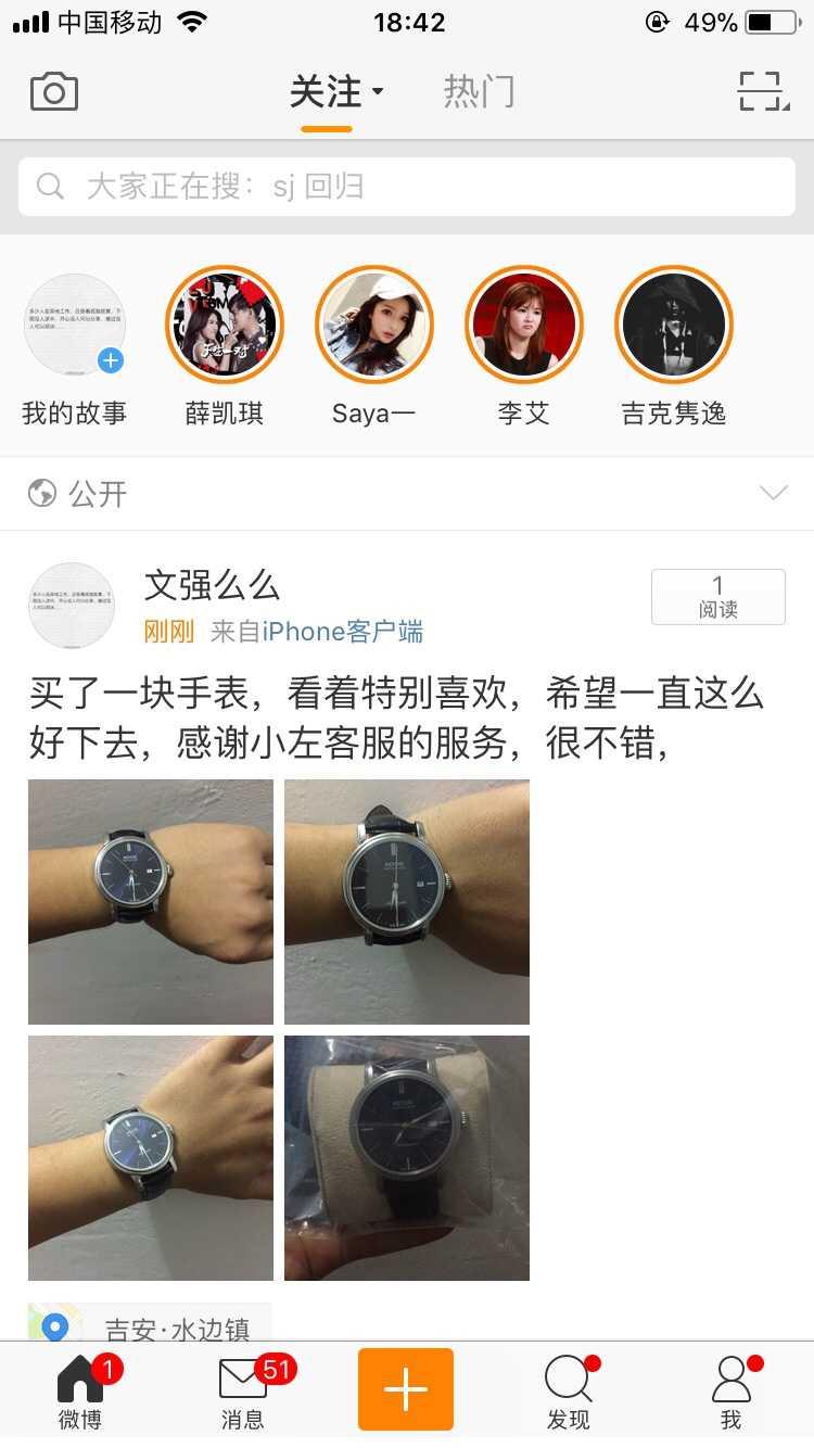 爱宝时3390.152.20.16.25手表【表友晒单作业】买了一块手...