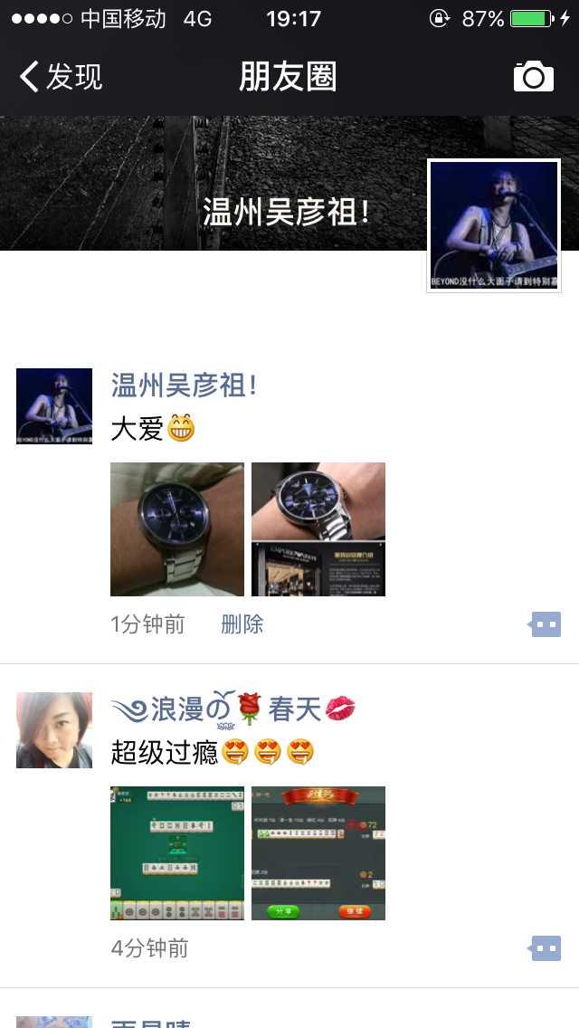 阿玛尼AR2448手表【表友晒单作业】看了好多的...