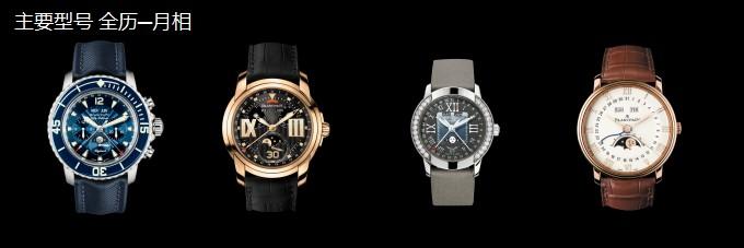 宝珀全历─月相腕表blancpain复杂功同时显示日期月相手表介绍