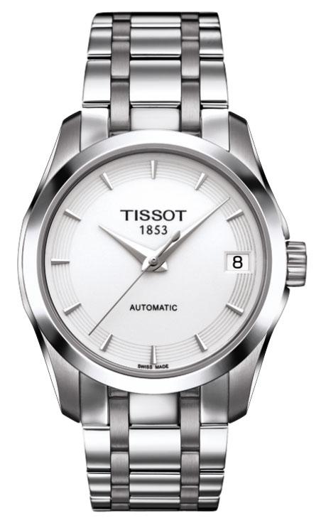 天梭手表库图系列怎么样 天梭手表库图系列价格