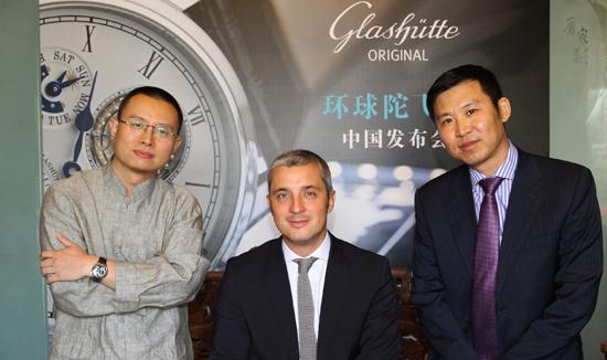 格拉苏蒂环球陀飞轮中国北京新闻发布会现场