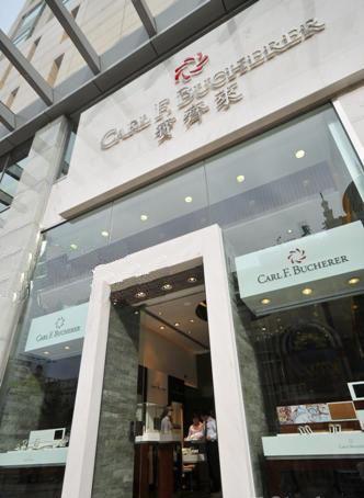 瑞士名表品牌宝齐莱新店落户北京新东安商场