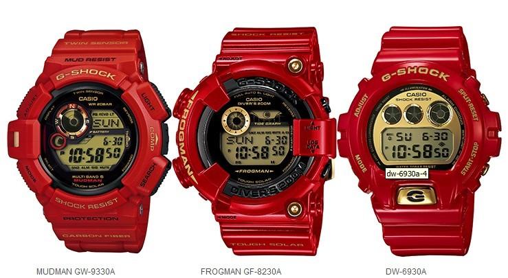 卡西欧发布首批G-SHOCK 30周年限量型号 红金系列上市