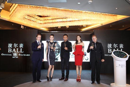 瑞士波尔表北京发布宝马系列腕表