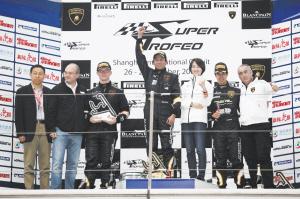 宝珀-兰博基尼Super Trofeo巅峰挑战赛隆重上演