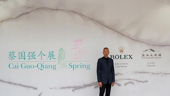 劳力士艺术项目计划赞助蔡国强个展《春》