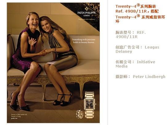 百达翡丽广告怎么样 百达翡丽产品广告图片