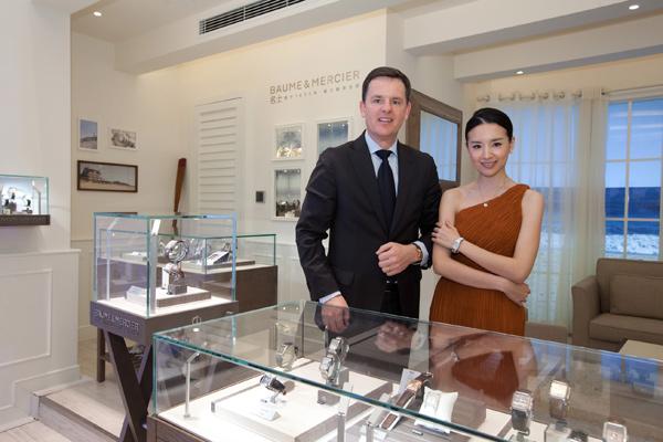 瑞士高级钟表品牌名士(Baume&Mercier)中国首家精品店