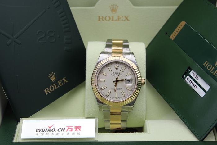 劳力士ROLEX-日志型系列 116333 男士机械表