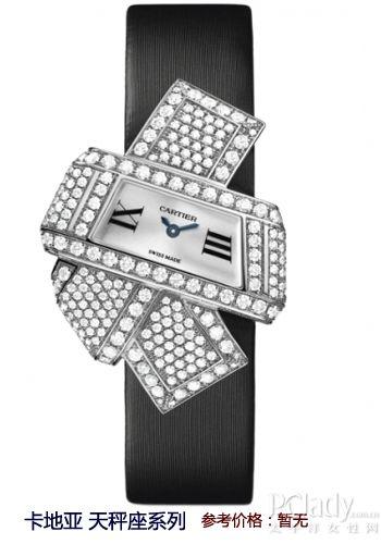 巧夺天工的设计:卡地亚腕表
