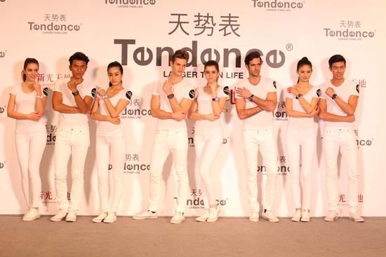 瑞士潮流腕表 Tendence天势表视觉盛宴