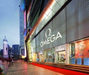 Omega欧米茄西南最大旗舰店重庆正式开业