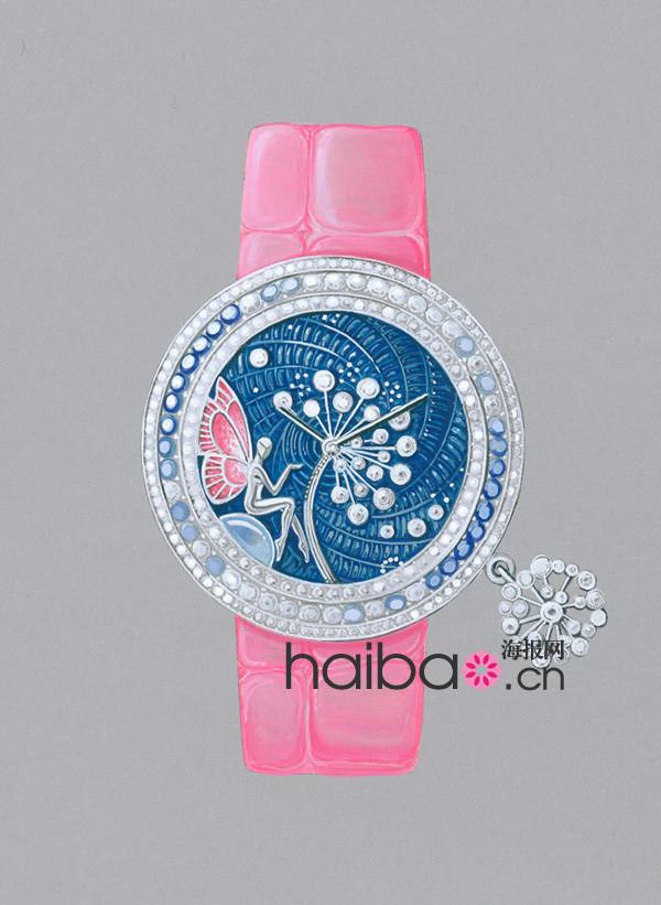 2013年日内瓦国际高级钟表展梵克雅宝腕表精品赏