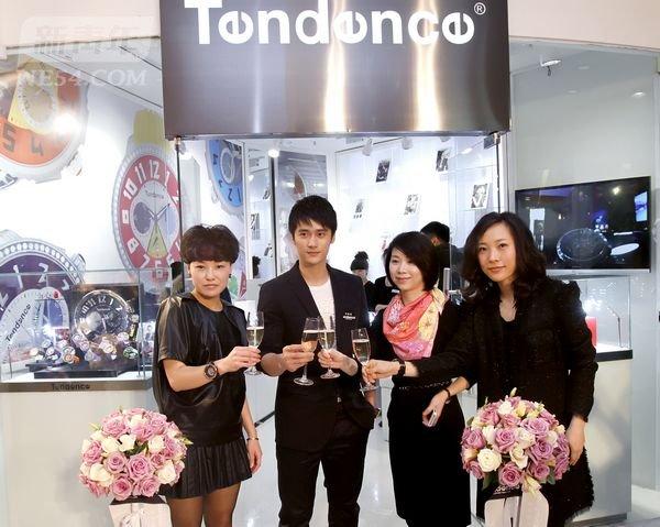 瑞士潮流腕表Tendence天势表 大连百年城店盛大启幕