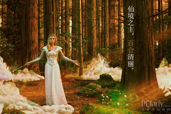 《魔境仙踪》奇幻之旅