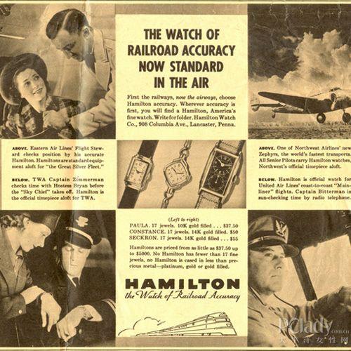 自由奔放和精益求精融合的百年汉米尔顿