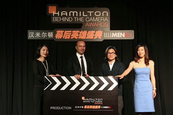 第二届汉米尔顿幕后英雄盛典中国版正式启动